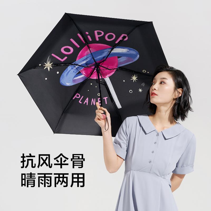 蕉下乐玩太阳伞女晴雨伞两用遮阳伞防紫外线女黑胶便携双层防晒伞-november 主题