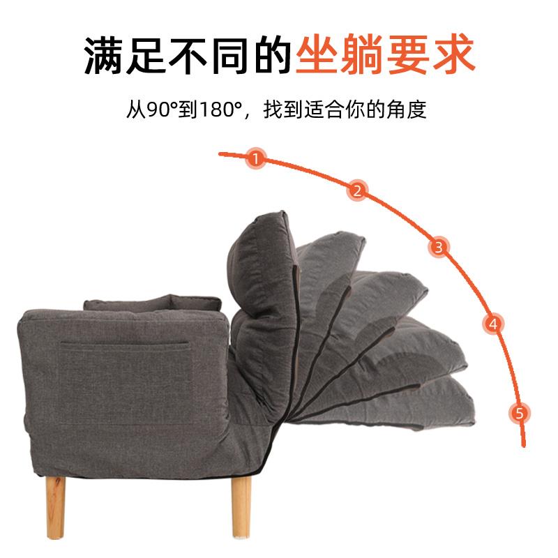 懒人沙发床出租房卧室小沙发小户型双人榻榻米简易可折叠单人沙发-november 主题